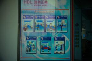 Завод HDL-Bus Pro