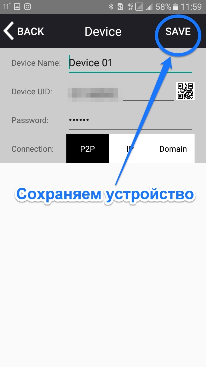 Настройка Vss Mobile